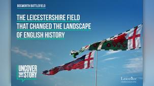 UTS launch Bosworth Battlefield