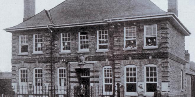 The Drill Hall, Melton Mowbray